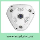 HD Home Security IP Camera WiFi 960p 3MP 5MP