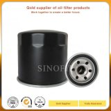 Oil Filter of OEM No. B6y1-14-302 with Black Color