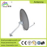 Ku Band 60cm Satellite Dish Antenna