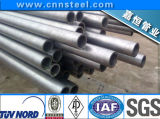 Precision Steel Seamless Tubes for The Automotive Industry