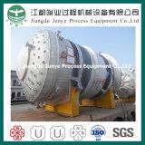 High-Tech Stainless Steel Dissolution Tank