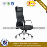 2016 Leather Classical Swivel Manager Office Chair (HX-AC055A)