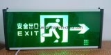 Exit Light Emergency Light LED Rechargeable Light