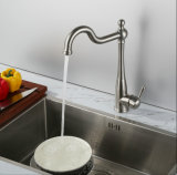 Single Lever Stainless Steel Material Kitchen Mixer