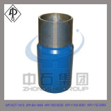 "Spec 5CT 7"" API Float Collar, Casing Float Collar"