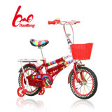 Foldable Bicycle for Children with Lower Price