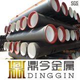 ISO2531/En545 Ductile Iron Pipe K9