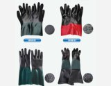 Dipped PVC Gloves/Warm Gloves for Industrial Work