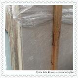 Lightning Beige Marble Slab for Floor or Tile