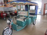 Electric Rickshaw (YF-052C)