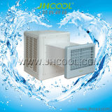 Small Metal Room Air Cooler (JH03LM-13S7)
