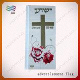 Fashionable Digitial Banner for Advertisement (HYADF-AF039)
