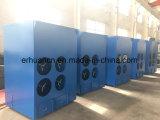 Jiangsu Erhuan Laser Fume Collector for Laser Machine