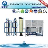 Factory Price Active Carbon Ozone UV RO Water Purifier System Drinking Water Filter Machine