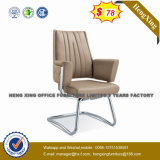 High Quality Custom Classic Staff Room Office Chair (NS-9055C)