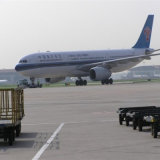 Air Shipping Service From Guangzhou to Miami by UPS