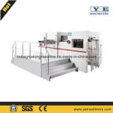 Automatic Creasing and Die Cutting Machine (E series)