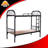 China Anshun School Equipment Steel Double Bunk Bed