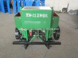 Potato Cultivator (2CM-1/2CM-2)