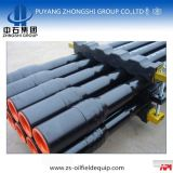 API 5D Hot Rolled Seamless Steel Grade G105 Drill Pipe