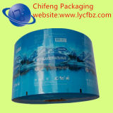 Laminated Film Roll with Printing
