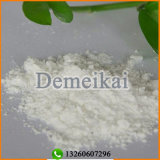 Medicine Grade Quinine Powder Pharmaceutical Raw Materials 99% CAS 130-95-0