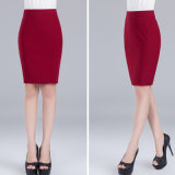 Women Stretch Package Hip Skirt