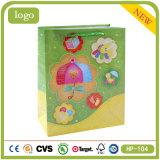 Baby Toy Clothing Supermarket Cake Gift Shopping Coated Paper Bag
