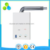 Forced Exhuast & Air-Supply Type Gas Water Heater