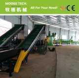 Strong 1500KG/Hour pet bottle washing line recycling plant