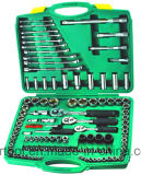 120PCS Professional Blowing Case Socket Set (FY120B1)