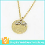 Custom Mixed Gold and Silver Engraved Brand Logo Initial Necklace