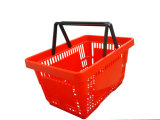 25 Liter Double Handle Plastic Supermarket Shopping Basket