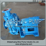 Metal Lined High Pressure Centrifugal Suction Slurry Pump