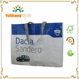 Superior Quality Highest Quality Custom Design Promotional White PP Woven Bag