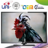 50 46 42 39 Inch Best Deals on TV
