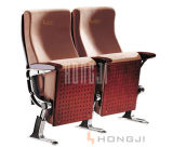 Metal Alloy Auditorium Conference Chair, Fabric and Bentwood Theater Seat