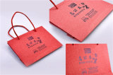 Rope Handle Paper Carrier Bag Shopping Gift Paper Bag