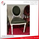 Leather Decoration White PU Painting Base Black Upholstered Seating (FC-90)