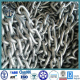 CCS/ABS/BV/Nk/Kr/Dnv/Lr/Rina/Rmrs Certificate Anchor Studless Link Chain