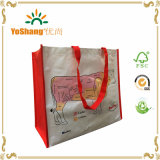 Laminated Polypropylene Bag, Fashion PP Bag, China PP Woven Bag