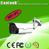 IR Range 60m Wireless IP Camera