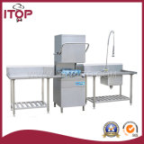 Commercial Hood Type Hotel Dishwasher (SW60)
