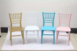 Hot Selling Resin Chiavari Chair with Good Quality (M-X1212)