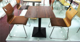 Chinese Classic Square Dining Table Furniture (FOH-CXSC60)