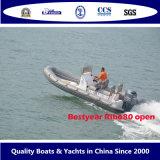 2014 Model Rib680 Open Deck Boat