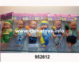 """New Environmental 16""""Doll Toy with Soft Plastic Animal (6ASS) (952612)"""