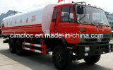 Dongfeng Tianjin 6*4 Sprinkler Truck for Cleaning The City