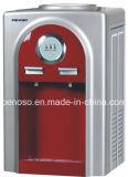 Desktop Water Dispenser (XXKL-STR-37B)