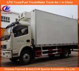 Dongfeng Refrigerator Frozen Meat and Fish Transport Truck 1.5tons